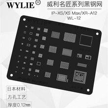 Комплект трафаретов BGA высокого качества с чипом, набор шаблонов для припоя для iphone 5, детской модели 6, 6plus, 6s, 6s plus, 7, 7plus, 8/8 plus, x, xs, max, XR