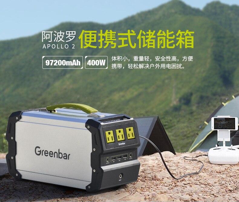 12 В, 5 В, 110 В 240 В 97200 мАч 400WH литий полимерный USB аккумулятор lipo для Открытый/портативный источник питания