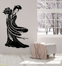Vinyl Wall Decal Style Woman Quote Girl Fashion Studio Art Room Stickers Mural Unique Gift 2LR4