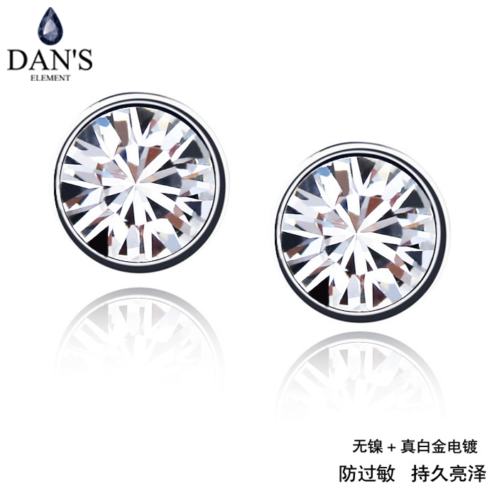 DAN'S ELEMENT Austrian Crystal Fashion Jewelry Stud Earrings for women  Vintage Earrings New Sale Hot  #74439Crystal