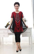 Womens Knited print short sleeve T-shirts with lining double layer dress shirts