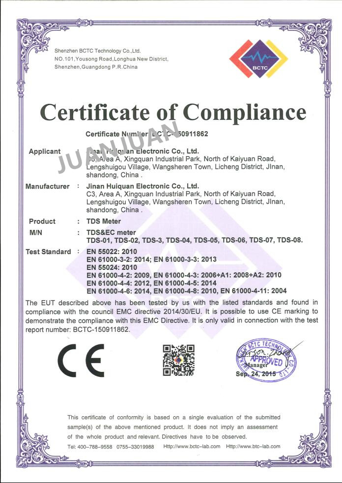 Portable Digital Water Meter Certificate of Compliance