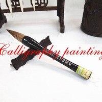 1pc Chinese Painting Calligraphy Brush Big Splash Ink Landscape Sumi e Huangbinhongshanshui Paint Brushes    -