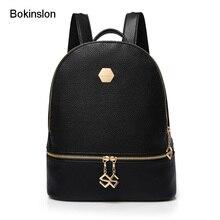 Bokinslon женский рюкзак Однотонная одежда из искусственной кожи Рюкзаки для Средняя школа Обувь для девочек универсальные бренд рюкзак Для женщин
