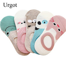 Urgot 5 Pairs Womens Socks Candy Color Small Animal Cartoon Pattern Boat Sock Suit for Summer Breathable Casual Lady Funny Socks(China)