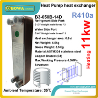 11kw heating capacity R410a to water and 4.5MPa working pressure plate heat exchanger is used in R410a heat pump air conditioner