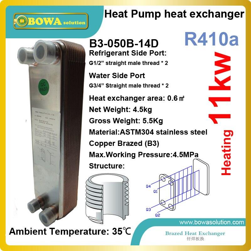 11kw heizung kapazität R410a zu wasser und 4.5MPa arbeitsdruck platte wärme tauscher ist verwendet in R410a wärmepumpe luft conditioner