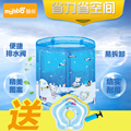Baby swimming pool infant ploughboys mount swimming pool insulation Small baby swimming pool bucket-tdx