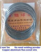 2 00mm 3m Copper Aluminum Flux Cored Wire Copper Weld Wire Low Temperature Copper Aluminum Welding