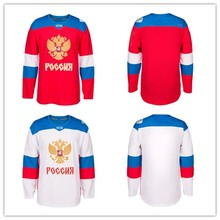 45ca15349 Team Russian Hockey Jersey Embroidery Stitched Customize any number and  name Jerseys(China)