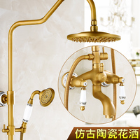Bathroom Shower Faucet Set Wall Mounted Antique Copper Phone Style Ceramic Handheld Shower Single Handle