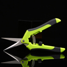 Garden Pruning Shears Stainless Steel Fruit Picking Scissors Household Potted Trim Weed Branches Small Scissors Gardening Tools