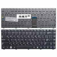 RU Black New FOR samsung R464 P428 P430 R467 R470 R465 R440 R429 R463 R468 R428 P467 Laptop Keyboard Russian