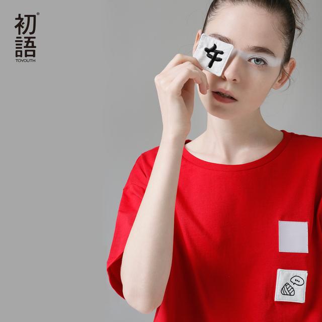 Toyouth 2017 de moda de verano las mujeres camiseta de la letra impresa algodón del o-cuello superior femenina estilo del verano media manga floja tees