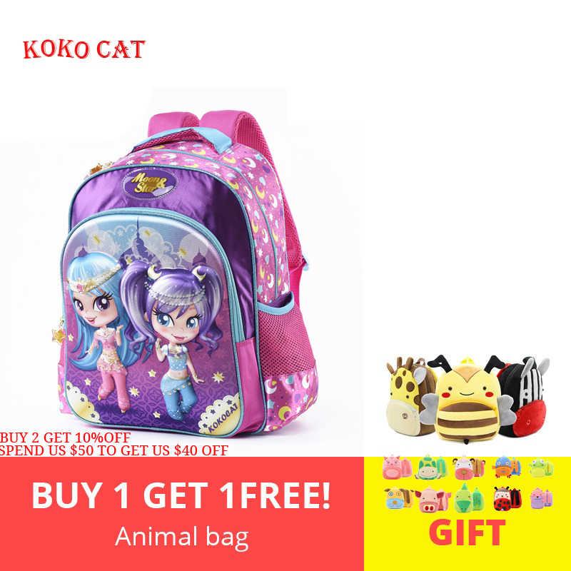 19ab2c6e7d6d Мультфильм 3D детский для детской школы сумка тележка красивая девушка сумки  обувь для девочек Bookbag школьная