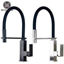 Лучшее качество ванной смеситель для кухни кран Однорычажный бортике никель Матовый/черный горячей и холодной кран