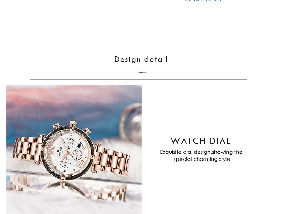 REWARD 63084 Ladies Steel Belt Waterproof Watch 7