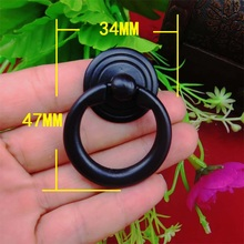 Black Vintage Round Ring Furniture Door Pull Handle Zinc Alloy Cabinet Dresser Drawer Knobs Handle,47*34mm,10Pcs
