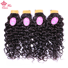Queen Hair Products Indian Water Wave Hair Bundles 100% Huma
