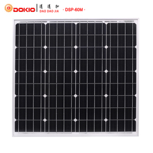 Dokio Brand 60W Monocrystalline Silicon Solar Panel China 18V 625*660*25mm Size Multi-purpose Panel Solar DSP-60M