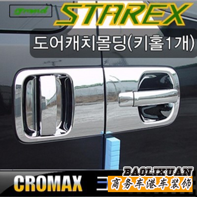 Right Driver side Wing door mirror glass for Hyundai H-1 Starex 1997-2007