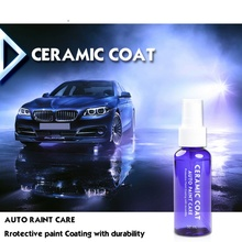 Concentrated Professional Grade Ceramic Car Coating Kit Nano Quartz Anti Scratch Paint Protection Gloss Spray недорого