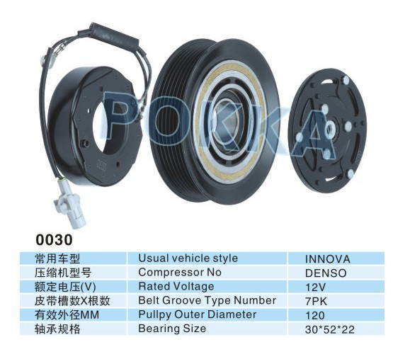 Automotive Air Conditioning Parts Suppliers: Aliexpress.com : Buy Automotive Air Conditioning