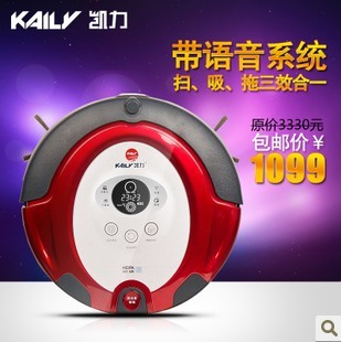 Voice household belt fully-automatic robot vacuum cleaner quieten ultra-thin smart