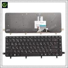 รัสเซียแป้นพิมพ์ Backlit สำหรับ HP Spectre XT TouchSmart Ultrabook 15 4000 15 4010NR 15 4011NR 15 15 T 4000 RU แล็ปท็อป