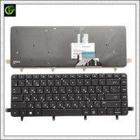 Russische Beleuchtete Tastatur für HP Spectre XT TouchSmart Ultrabook 15 4000 15 4010NR 15 4011NR 15 15 T 4000 RU laptop-in Ersatz-Tastaturen aus Computer und Büro bei