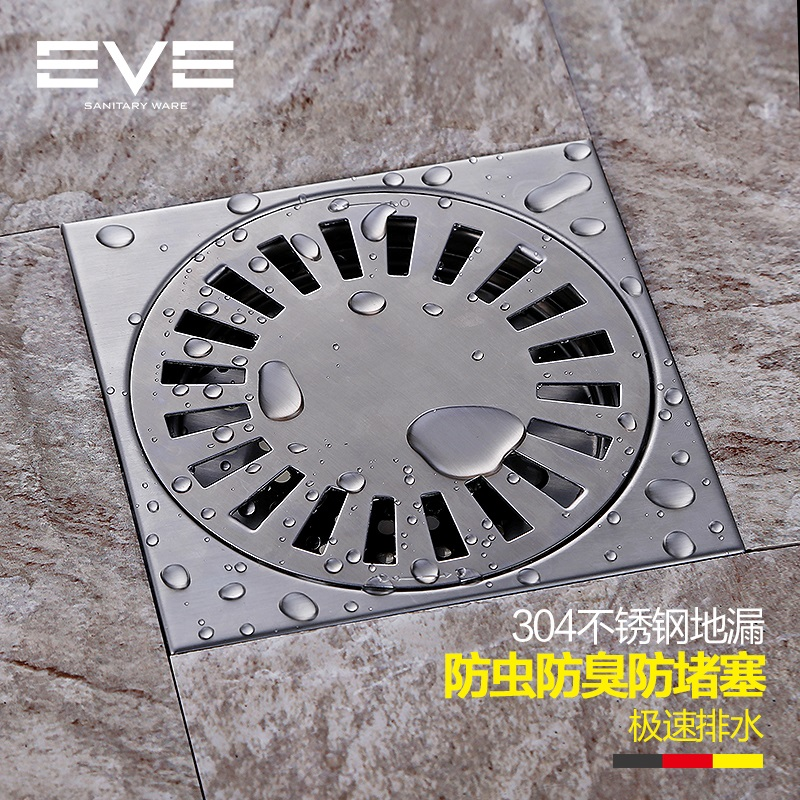 filter screen, square floor drain, outdoor balcony dedicated large flow of stainless steel floor drain cover antique copper odor proof floor drain square thickening stainless steel filter screen new classical design