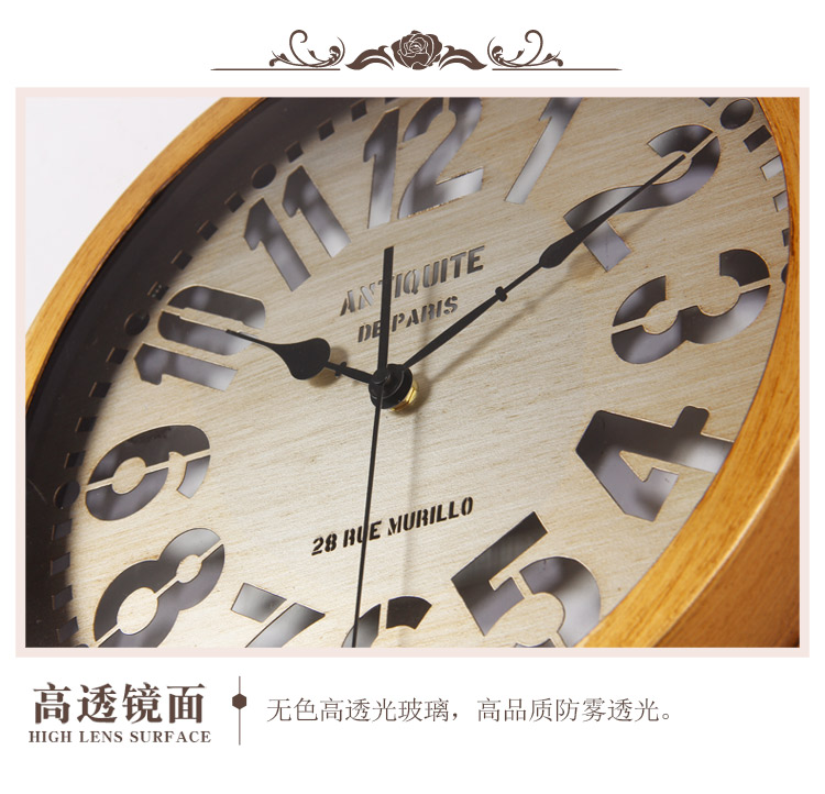 WALL CLOCK – OM01 ** FREE SHIPPING ** 8