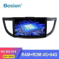 Bosion newest PX6 4G+64G For Honda CRV CR V 2012 Car Radio Multimedia Video Player Navigation GPS Android 9.0 2din 2 din car dvd