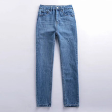 New Spring Autumn Street Fashion Lady High Waist Denim Jeans Harem Pants Washed Sexy Legging