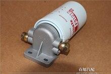 Motor de automóvil de combustible Diesel separador de agua y aceite para CX0812 FS1212