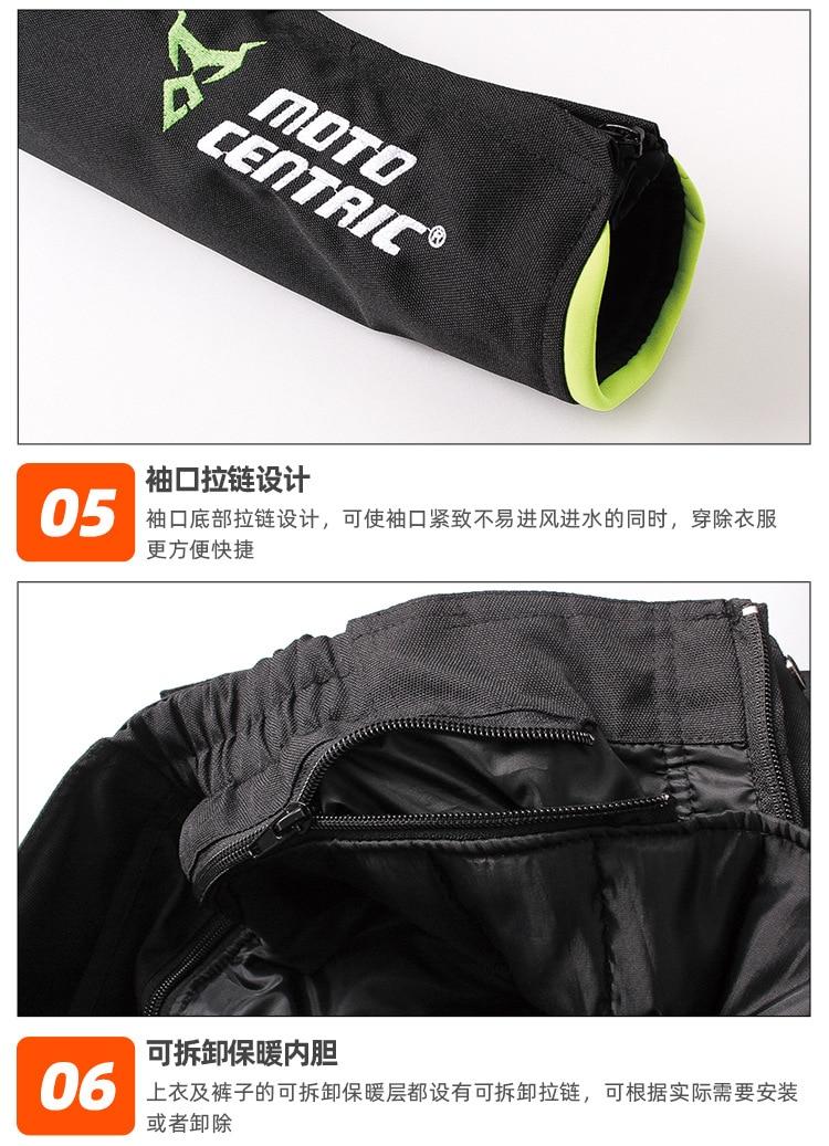 MC-1702产品细节c-普惠体.jpg