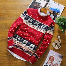 Мужской свитер 2017 USA European Style