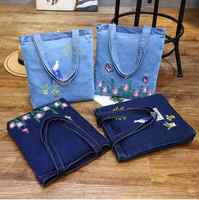 New Women Bag Large Capacity Cowboy Handbag High Qualtity Print Floral Casual Canvas Denim Shoulder Bag Shopping Bag