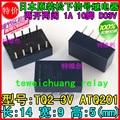 (10PCS) signal relay TQ2-3V ATQ201 10 feet original stock