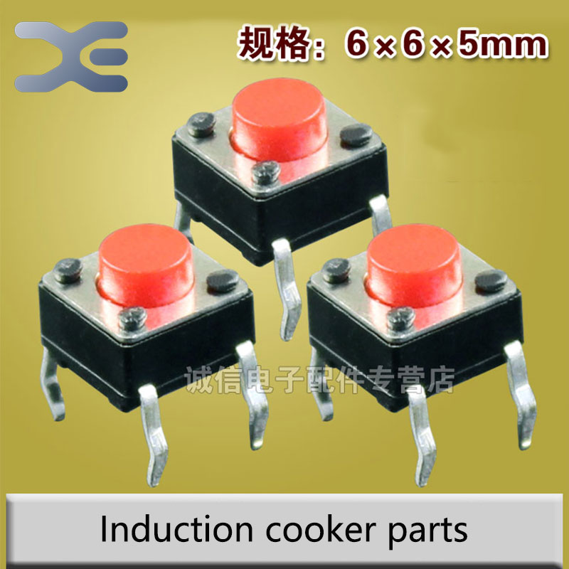 100Pcs Momentary 4 Pins Micro Pcb Tact Tactile Switch Panel PCB Momentary Contact Push Button Induction Cooker Universal Switch 100pcs micro tactile push button switch 4pin miniature momentary tact switches 6x6x5mm with heat resistance