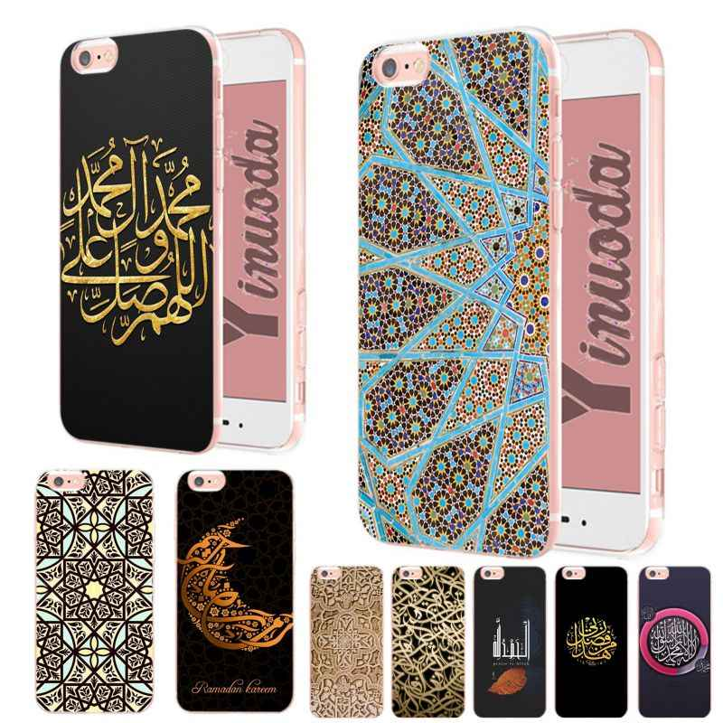 Yinuoda Vintage Arab Muslim Islamic Newest Super Cute Phone Cases for iPhone X XS XR XsMax 6 6S 7 7plus 8 8Plus 5 5S case