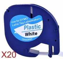 20 compatível dymo letratag 91201 preto em branco (12mm x 4m) fitas de etiquetas plásticas para LT 100H, LT 100T, LT 110T, qx 50, xr, xm,