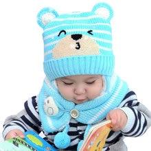 Зимний комплект для маленьких девочек, шапка, шарф, комплект для детей, для мальчиков, с рисунком медведя, в полоску, вязаная шапочка с ушками, шапка и шарф на пуговицах, теплый костюм