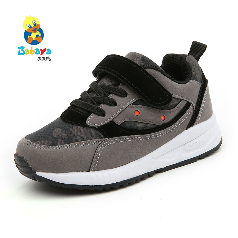 Children sports shoes girls kids shoes for boy child casual shoes 2017 new autumn spring fashion boys running shoes toddler штаны для мальчиков 2014 new fashion spring autumn children pants 1 ccc325 casual camouflage trousers for boys sports