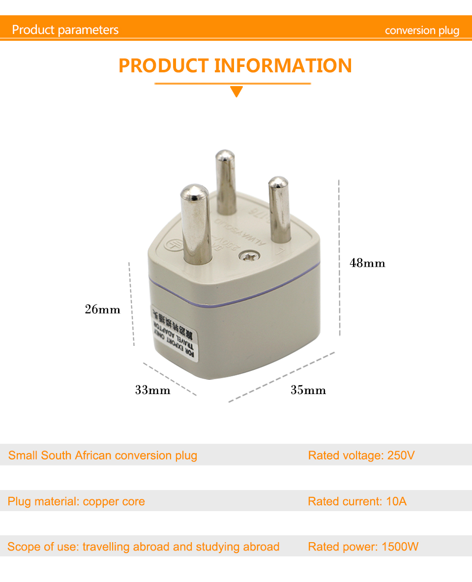 Universal UKUSEUAU to Small South Africa Plug AC Power Multi Outlet Adapter 3 pin Travel Converter Socket India travel (4)