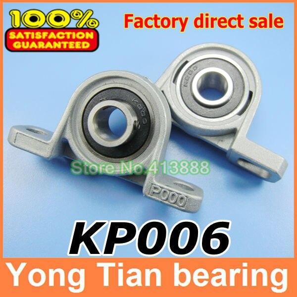 30 mm caliber Zinc Alloy mounted bearings KP006 UCP006 P006 pillow block bearing housing hoppe s 9 boresnake 30 30 30 06 300 303 caliber rifle cleaner