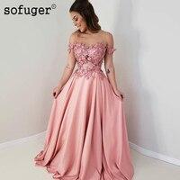 Sofuge Peach Pink Cap Sleeve Evening Dresses Lace Appliques Satin Arabic Muslim Special Occasion Vestidos De Fiesta De Noche