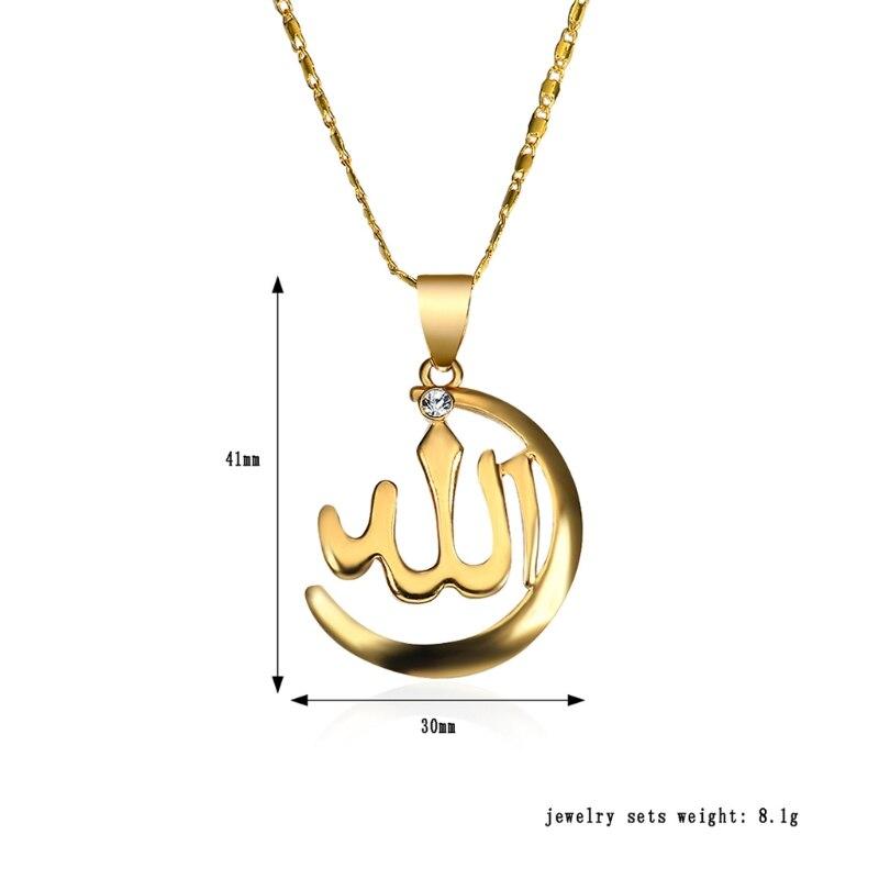 Unisex Vintage Islamic Muslim Allah Pendant Necklace Religious Jewelry Exquisite