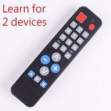 2 מכשירים אוניברסליים שלט רחוק עם ללמוד פונקציה, להעתיק קוד IR עבור טלוויזיה וידאו STB DVD DVB, טלוויזיה תיבה, קל לזקנים.