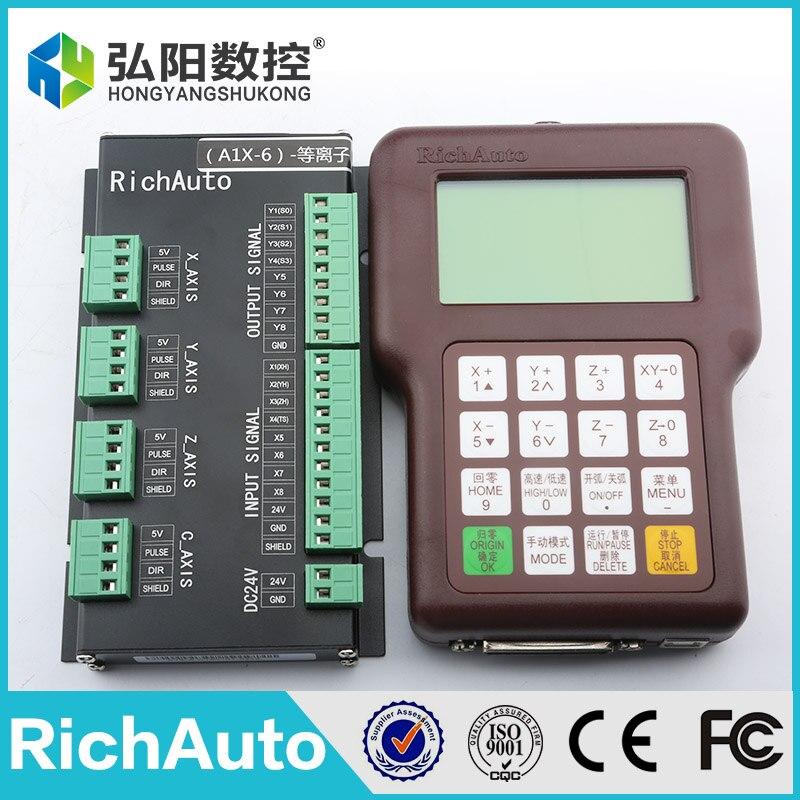 Controlador RichAuto A12S DSP para control de máquina de plasma dsp - Piezas para maquinas de carpinteria - foto 5